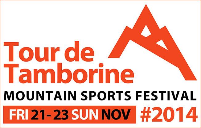 Logo Tour de Tamborine